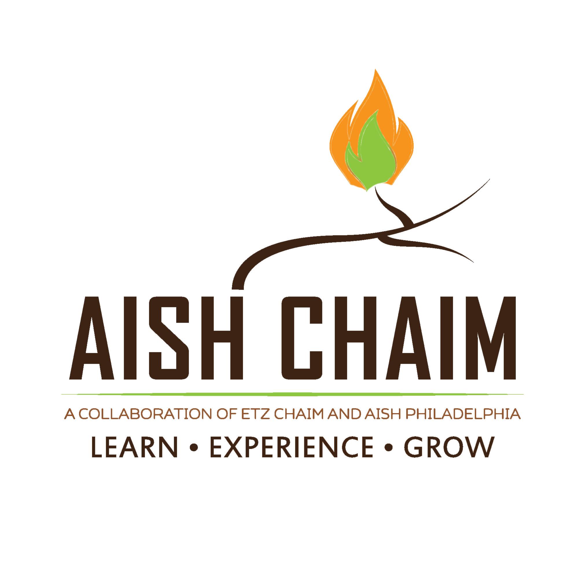 Aish Chaim Logo